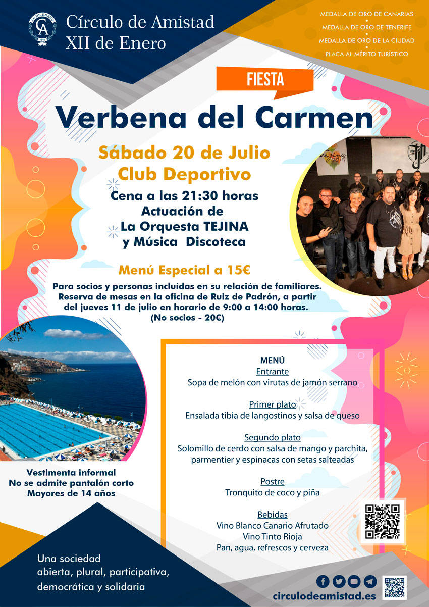 Cartel Verbena del Carmen